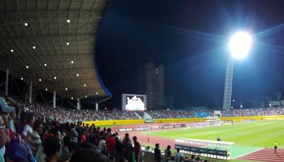 Estádio Olímpico de Goiânia